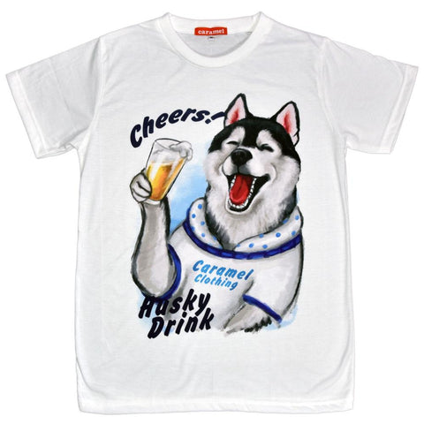 Husky Cheers Unisex Graphic T-shirt