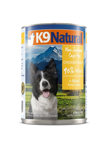 K9 Natural Chicken Can Dog Food (370g) | Wet Food