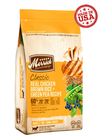 Merrick Classic Deboned Chicken, Brown Rice & Green Pea For Adult 5lbs | Dog Dry Food
