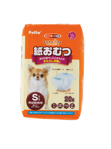 Petio Dog Diapers | Toilet Needs - 1