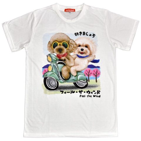 Poodle & Maltipoo Scooter Unisex Graphic T-shirt