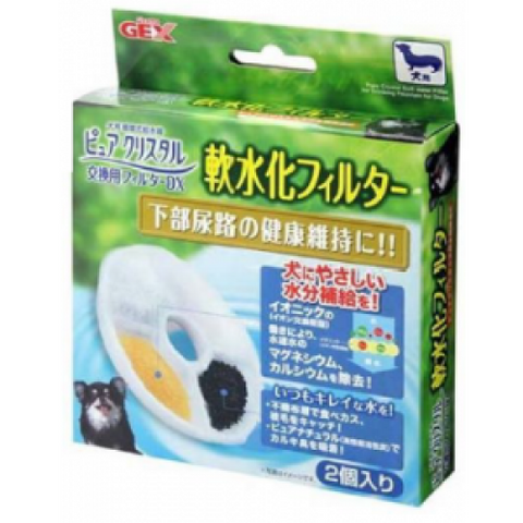 Pure Crystal Ion Filter Media For Dogs 2pcs | Accessories