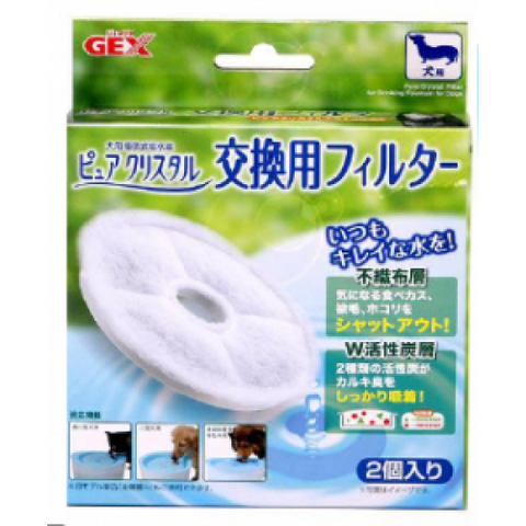 Pure Crystal Filter Cartridge For Dogs | Accessories