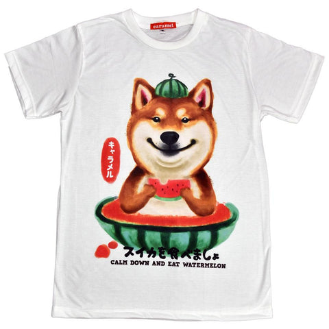 Shiba Calm Down and Eat Watermelon Unisex Graphic T-shirt