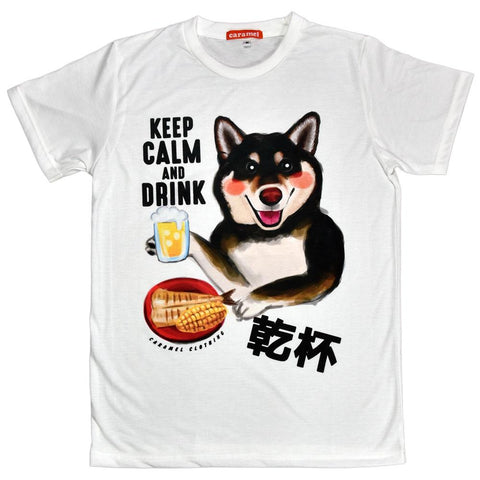 Black Shiba Keep Calm and Drink Unisex Graphic T-shirt