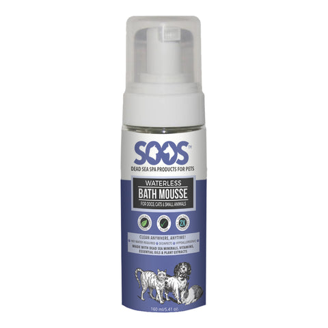 Soos Waterless Bath Mousse For Dogs & Cats