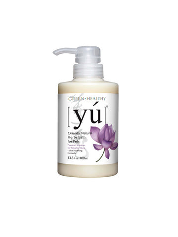 YU Soothing Shampoo For Sensitive Skin | Grooming