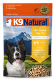 K9 Natural - Chicken Feast - Freeze-Dried Dog Food - 1.1 lb