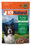 K9 Natural - Lamb Feast - Freeze-Dried Dog Food - 1.1 lb