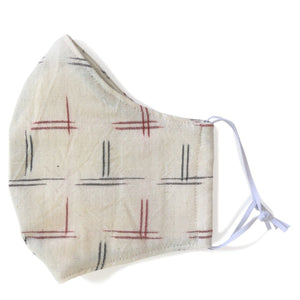 The #SpreadLove Fabric Face Mask - ADULT Ikat Collection