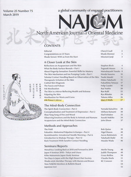 Journal of Oriental Medicine March 2019 Cover page