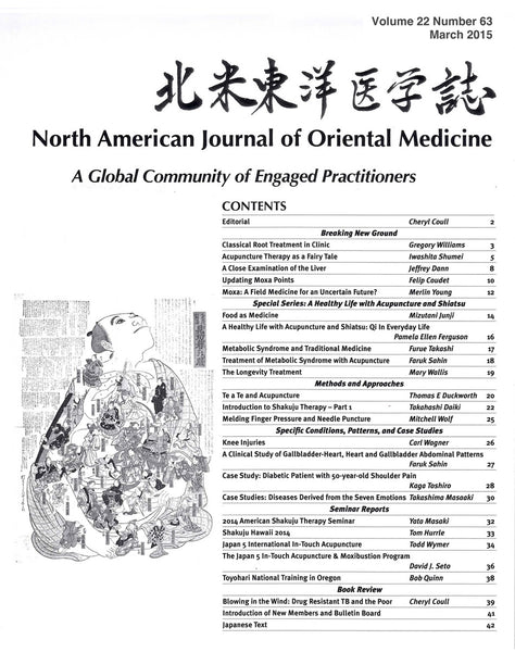 the North American Journal of Oriental Medicine: Volume 22, Number 63