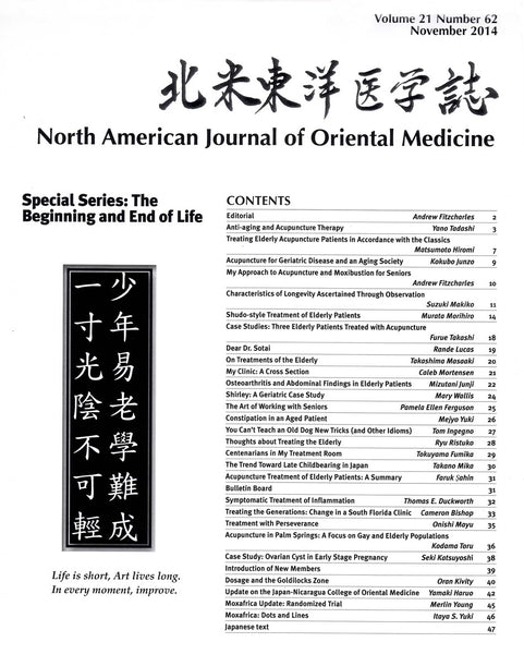 the North American Journal of Oriental Medicine: Volume 21, Number 62