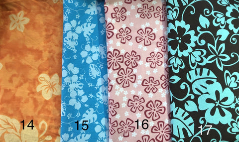 Cloth Face Mask - #17 - Dk Brown/Blue Hawaiian Print