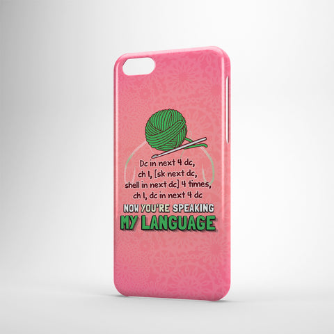 Now You're Speaking My Language - Phone Case - Pink