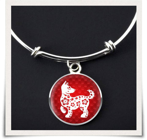 Chinese Zodiac Dog Necklace and Bangle - z91c-b3-nl 477427200