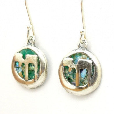 """Alive"" (Chai) Earrings - Roman-Glass-Jewelry.com  - 1"