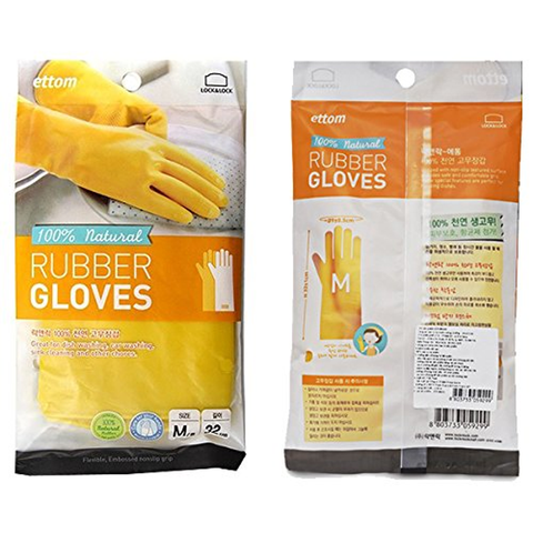 LOCK & LOCK 100% NATURAL RUBBER GLOVES, YELLOW