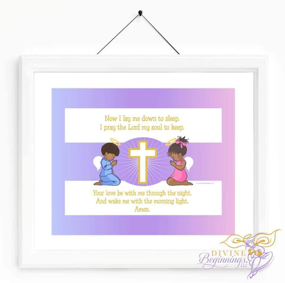 Christian Artwork - Now I Lay Me Down To Sleep - Black Children - Design 2 - Divine Beginnings, LLC