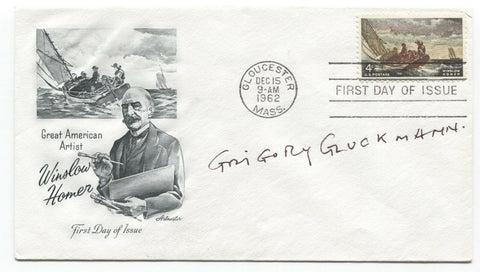 Grigory Gluckmann Signed FDC First Day Cover Painter Autographed Signature
