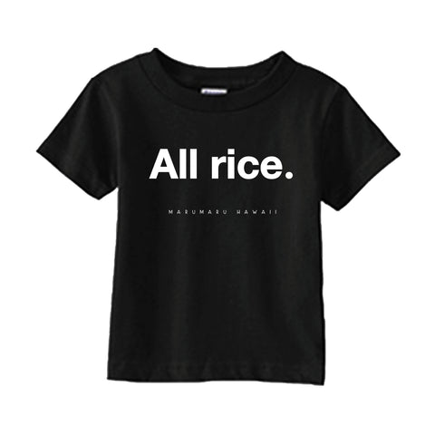 All rice