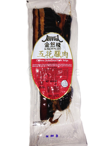 Dried Pork Strip - KYJ