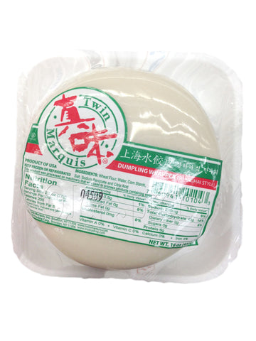 Fresh Shanghai Style Dumpling Wrapper Circle Shaped - Twin Marquis