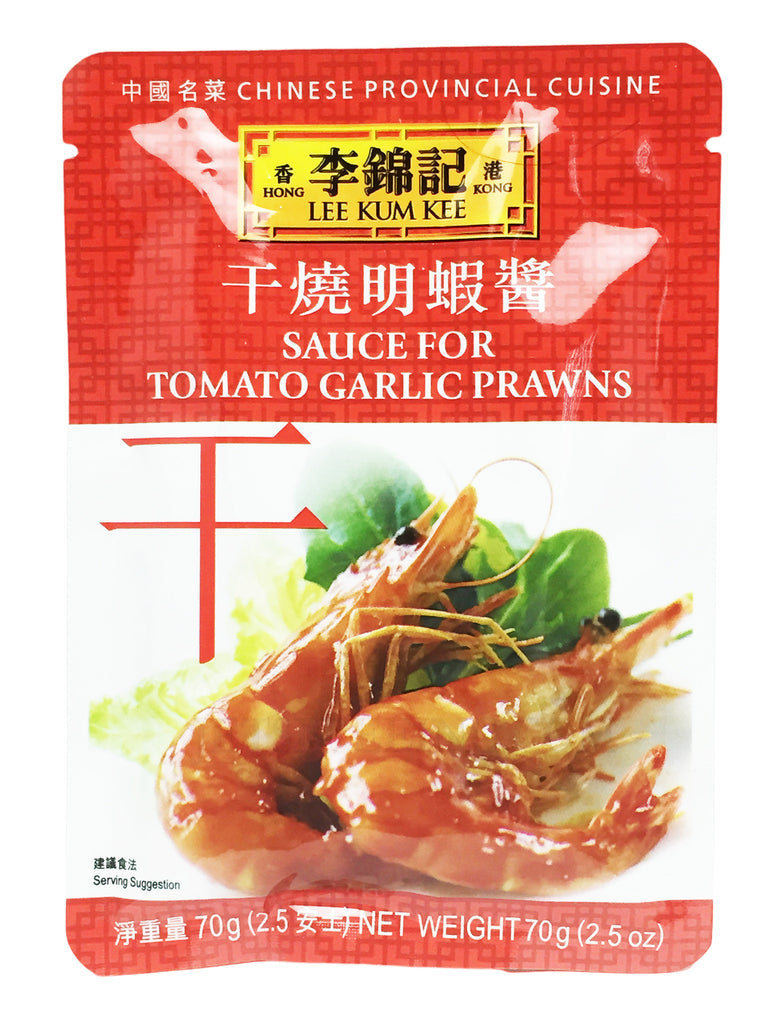 Sauce for Tomato Garlic Prawns 2.5 oz (70 g) - Lee Kum Kee - jetspreeinc.com
