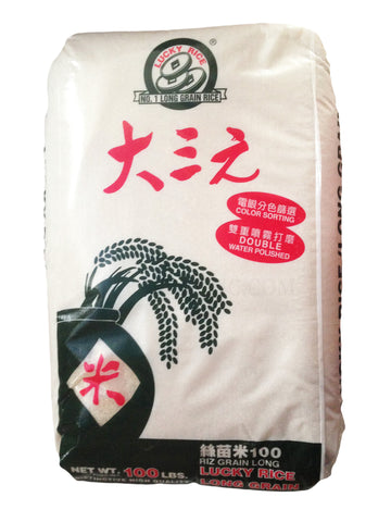 Long Grain Jasmine Rice - Lucky - 50 lb