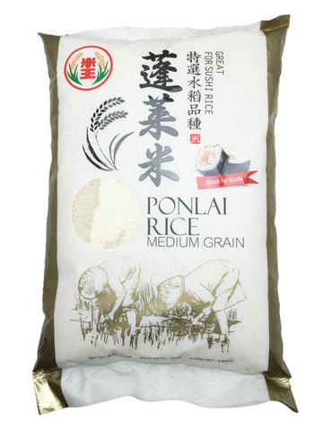 Ponlai Medium Grain Sushi Rice 15 lb - Rice King