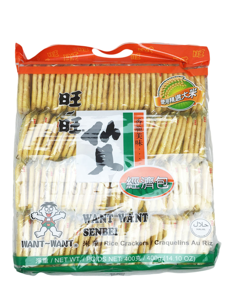 Rice Crackers - Want Want Senbei - jetspreeinc.com