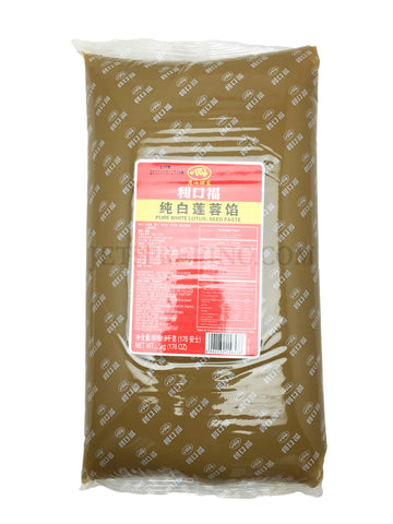 Pure White Lotus Seed Paste - Likofu
