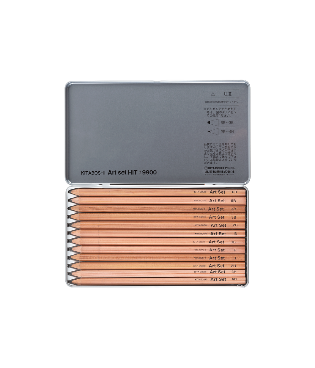 Art Drawing Set -  - Appointed