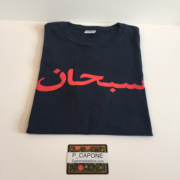 Supreme Arabic Tee - Navy (2012)