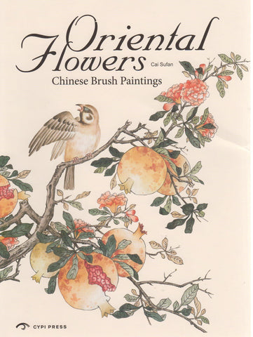 Oriental Flowers - Chinese Brush Paintings
