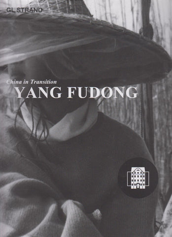 CHINA IN TRANSLATION - YANG FUDONG
