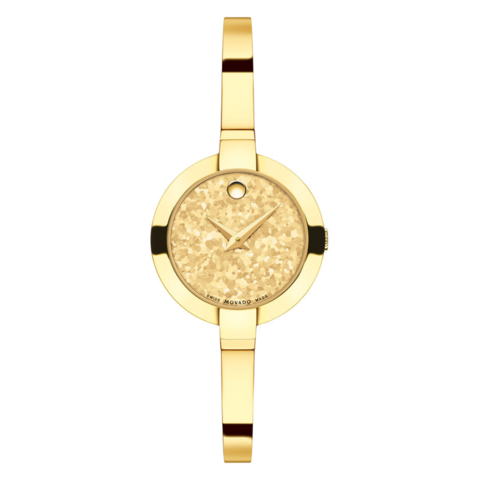 Movado Bela Yellow Gold PVD Stainless Steel Ladies Watch 0607018 *Light Wear*