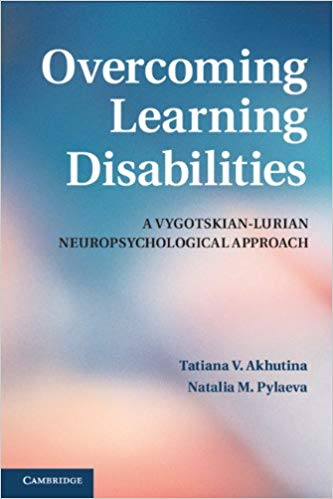 Overcoming Learning Disabilities (Hardcover)