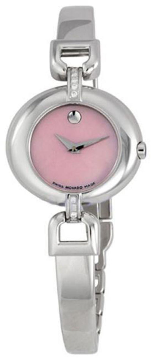 Movado Vivo Pink Mother of Pearl Ladies Watch 0605781 *AS-IS*