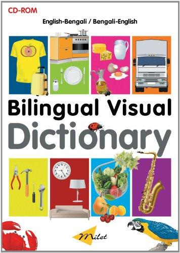 Bilingual Visual Dictionary CD-ROM (English–Bengali)