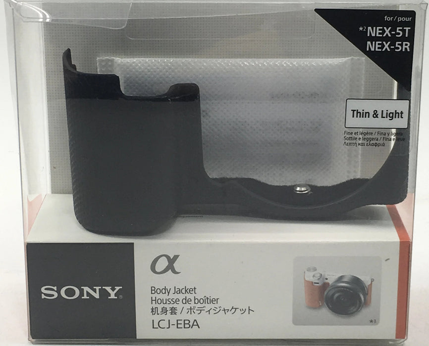 Sony LCJEBA/B Alpha NEX Lens Jacket Case (Black)