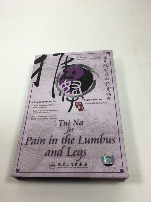 Tui Na for Pain in the Lumbus and Legs (PAL) DVD.