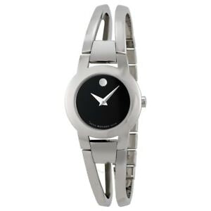 Movado Women's 604759 Amorosa Stainless Steel Bangle Watch *AS-IS/LINK DISCONNECTED/LIGHT WEAR*