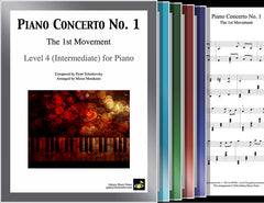 Tchaikovsky's Piano Concerto No. 1-Mvmt 1: 1st piano pages of multi-levels