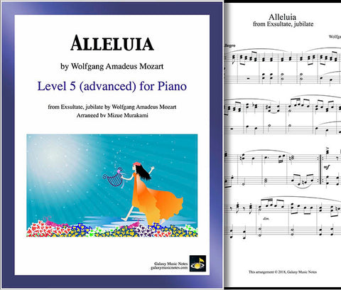 Alleluia by Mozart Level 5 - Cover & 1st page