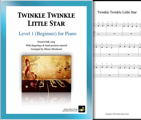Twinkle Twinkle Little Star Level 1 - Cover & 1st piano sheet