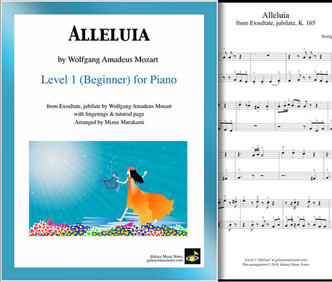 Alleluia Level 1 - 1st piano sheet w/ cover
