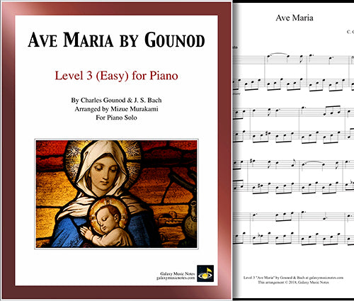Ave Maria by Gounod: Level 3 - Cover sheet & 1st page