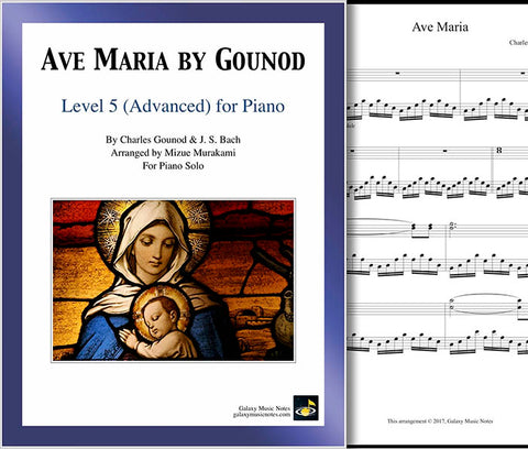 Ave Maria by Gounod Level 5 - Cover sheet