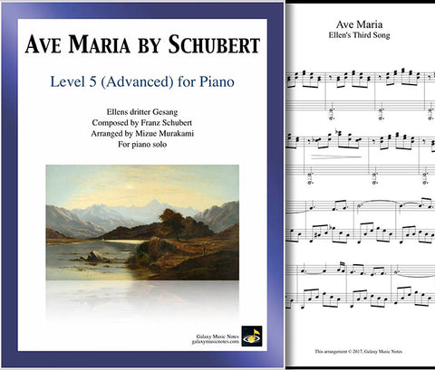 Ave Maria by Schubert Level 5 - Cover & 1st page